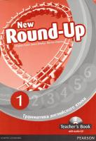 New Round-Up 1: Teacher's Book + CD pack Russia