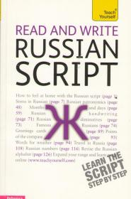 Read and Write Russian Script: Teach Yourself+CD