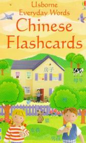 Фото книги Chinese Flashcards ( 50 cards )