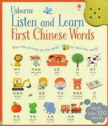 Фото книги Listen and Learn. First Chinese Words