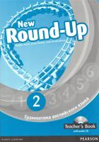 New Round-up 2 Teacher's book + CD pack Russia