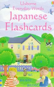 Фото книги Japanese Flashcards ( 50 cards )