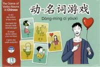 Фото книги Games: [A1-A2] Match Verbs and Objects In Chinese [HSK 2]